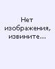 Картинки про мишку косолапого, сердечко открытка